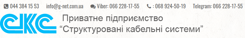 Патч-корд Al-Cu 0,5 м UTP cat5e