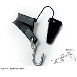 Siсame Зажим натяжной РА 509М для телефонного кабеля