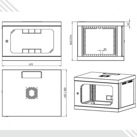 15U 600x450 Шкаф серверный телекоммуникационный