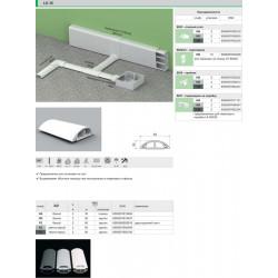 Стыковочный соединитель для напольного пластикового кабельканала белого цвета