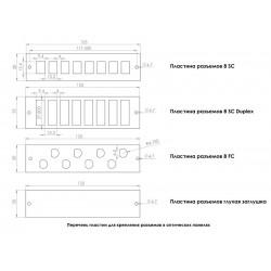Лицевая панель SC-08 Duplex