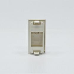 Вставка 45х22.5 под модуль Keystone, белая