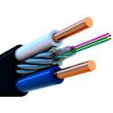Оптический кабель с жилами питания