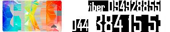 Интернет магазин Gross/Net — оборудование и материалы